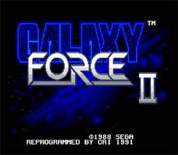 Galaxy Force 2 Genesis Screenshot Screenshot 1