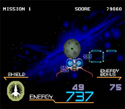 Galaxy Force 2 screen shot 2 2